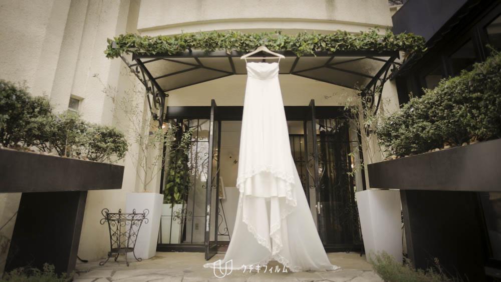 2016.01 日比谷パレスでの結婚式