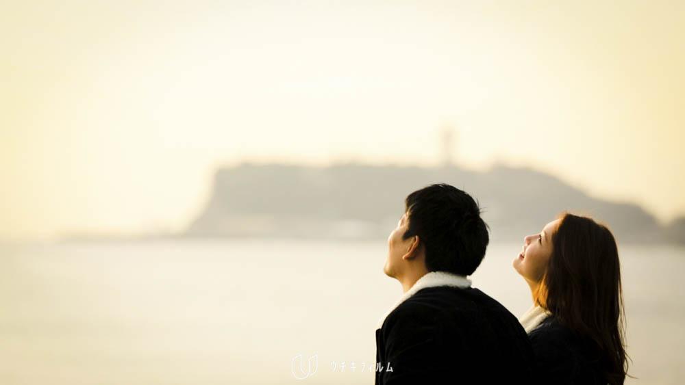 2016.01 グランドオリエンタルみなとみらいの結婚式で上映