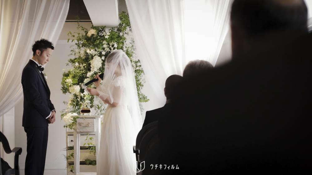 2016.06 シエロイリオでの結婚式