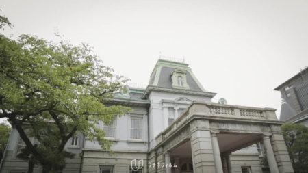 No.027 2016.9 グランドプリンスホテル高輪・貴賓館での結婚式