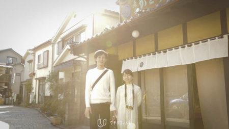 2016.11 アンジェロコート東京での結婚式
