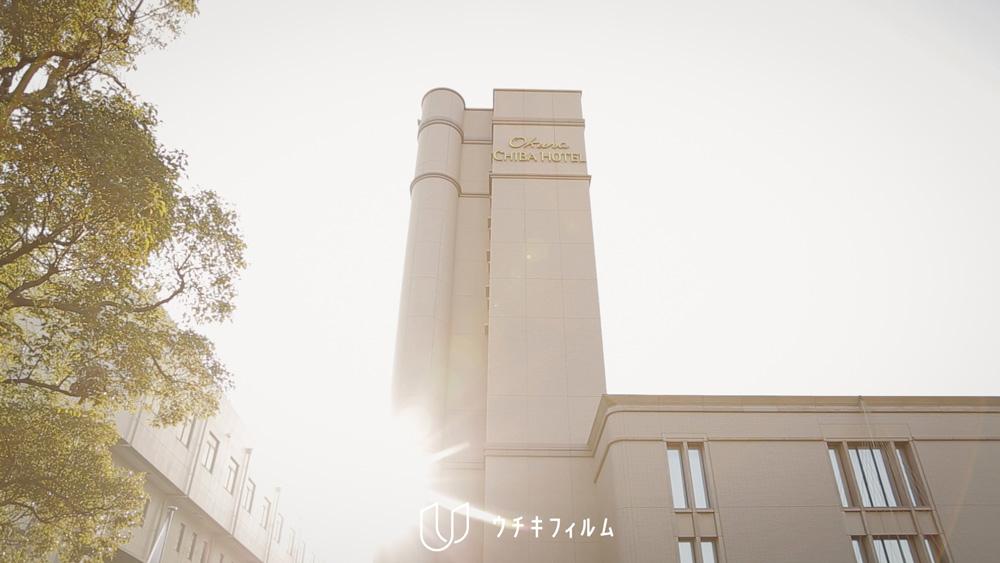 2016.11 オークラ千葉ホテルでの結婚式