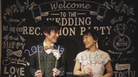 No.040 2017.5 シエロイリオでの結婚式