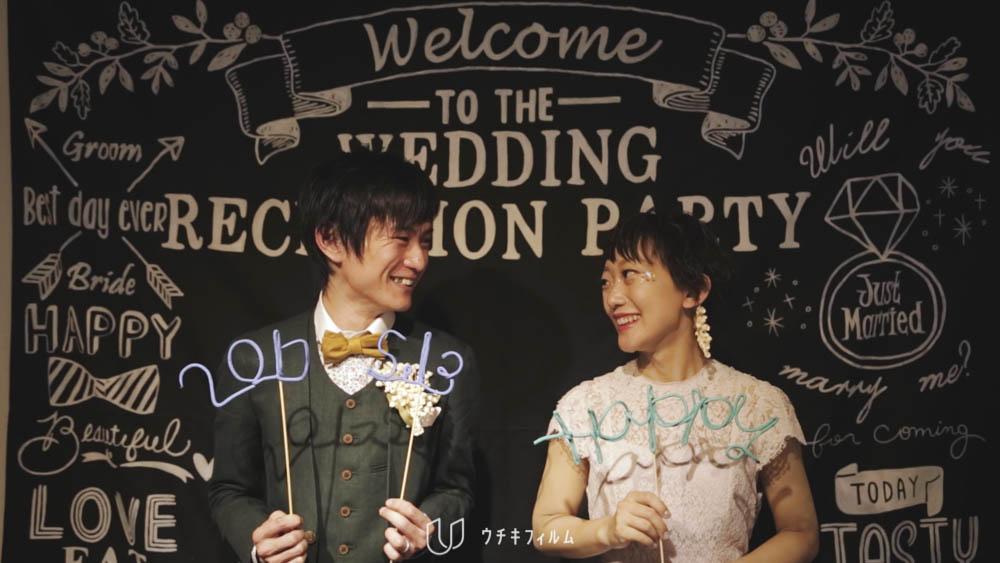 2017.5 シエロイリオでの結婚式