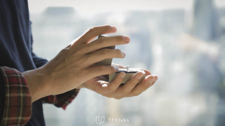 2017.12 ヒルトン名古屋での結婚式
