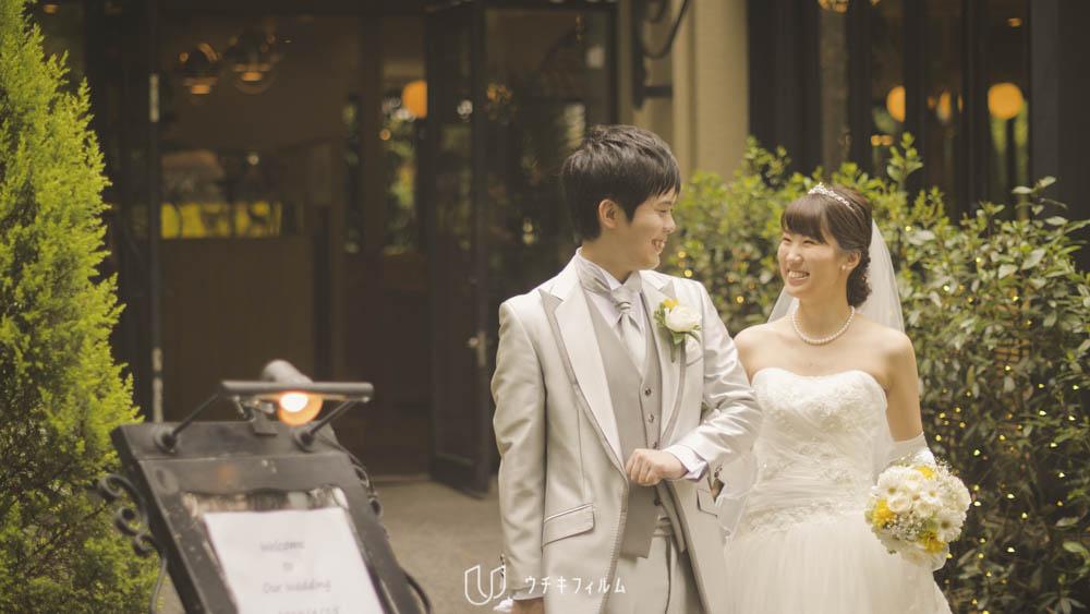 2018.04 日比谷パレスでの結婚式
