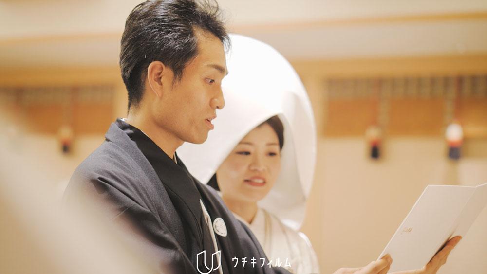 2019.04 八芳園での結婚式