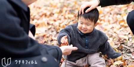 横浜の公園での1歳の誕生日記念