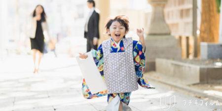 船橋大神宮での七五三出張撮影